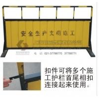 供应上海施工护栏 铁马护栏 订做铁马护栏