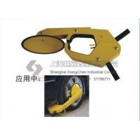 供应上海车轮锁 钳式车轮锁 厂家生产车轮锁