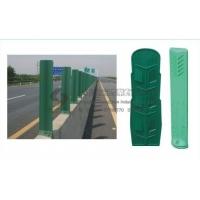 供应上海防眩板  高速公路防眩板 玻璃钢防眩板