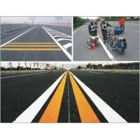 供应上海热熔交通标线  冷漆型交通标线 标线漆