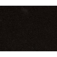 锈石G682,粉红麻光板,火烧板,工程板,|锈石,芝麻黑,芝