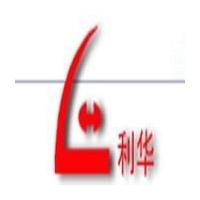 广州番禺利华纺织实业有限公司--南海门市部