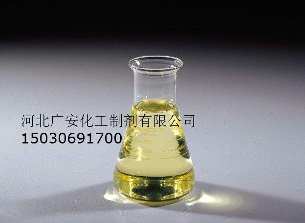 冷却塔循环水防垢剂