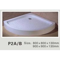 南京聚美淋浴房-底盘-P2A/B
