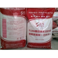 聚合物水泥砂浆添加剂