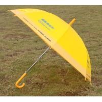 供应厦门广告伞、广告太阳伞、三折伞、直杆伞等雨具