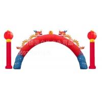 生产批发厦门拱门、厦门庆典拱门、漳州开业拱门、福州婚庆拱门