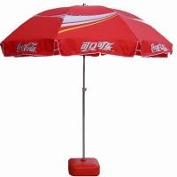 太阳伞、厦门太阳伞、厦门沙滩伞、厦门遮阳伞、厦门户外用品