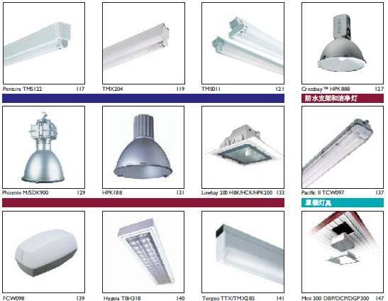 飞利浦室内灯具 飞利浦照明系列 九正建材网高清图片