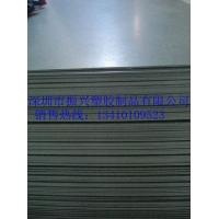 厚度8毫米的塑料床板,胶床板
