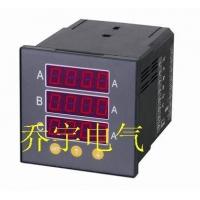 乔宇电气供应LZS8100 可编程数显仪表