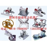 电缆滚轮,钢管架电缆滚轮,环式三轮电缆滚轮