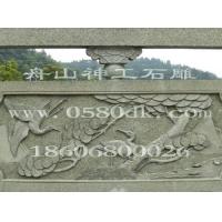 舟山 石雕