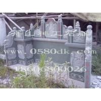 舟山 墓碑