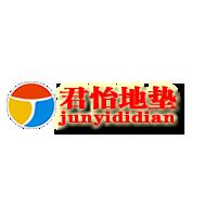 北京君怡汇美建筑材料有限责任公司