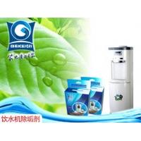 饮水机除垢剂