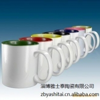 厂家专业生产供应陶瓷杯咖啡杯马克杯变色杯涂层杯啤酒杯