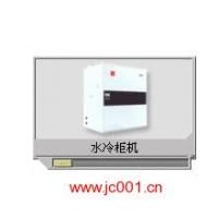 联众空调设备—水冷柜机