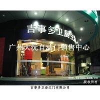 广州圆弧玻璃自动门
