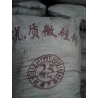 混凝土矿粉 纳米微硅粉 超细二氧化硅灰