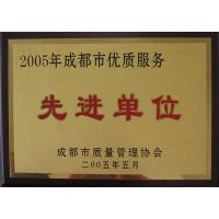 2007太阳城集团官网