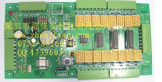 供应智能信报箱控制系统