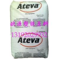 发泡EVA塑胶原料 4030AC
