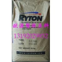 聚苯硫醚塑胶原料 P-4 PPS粉