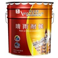 美国阿士丹极品漆外墙环保涂料耐水白耐候外墙外保温效果