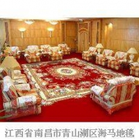 办公楼地毯