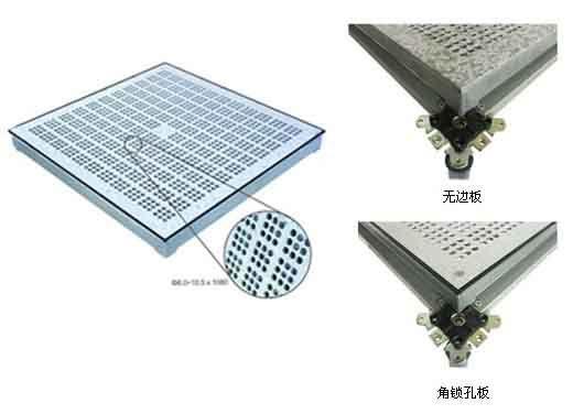 成都铝合金防静电地板