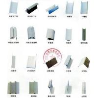 净化铝型材,彩钢板