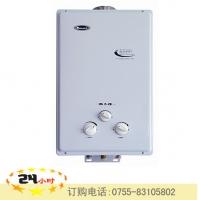 大森熱水器JSG14-C 直銷