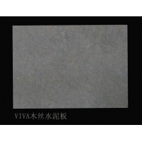 江苏南京木丝水泥板