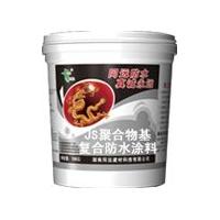 南京福星防水保温工程有限公司