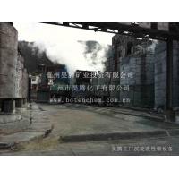 广州硫酸钡