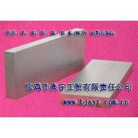 钼 钽 铌 锆 钨 铬 板棒丝管材料及制品