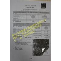 大量玻璃棉板材双面阻燃铝箔FSK -50A