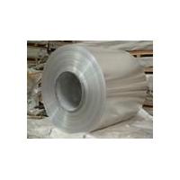 专线服务Al99.85铝合金铝锭及锌铝锭化学成分