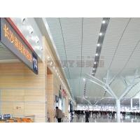 铝天花生产基地——【大广建材】做中国最好的铝天花 !