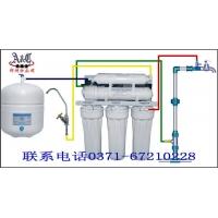 美尔佳SG-RO80G普通节水型家用纯水机,直饮机,直饮水机