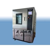 武汉恒温恒湿试验箱 林频真情回馈87101425