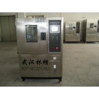 武汉高低温试验箱林频科技真情奉献