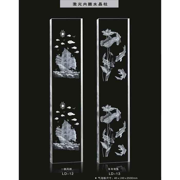 激光内雕水晶柱