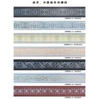 皮藝、木塑板專用腰線33/39-南京雅鑫玻璃耗材