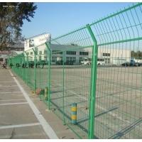 安平华航供应优质护栏网,隔离栅,铁艺栅栏
