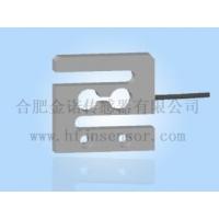 北京JLBS-L 拉力传感器
