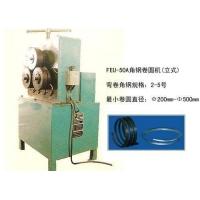 FEU-50A角钢(扁钢)卷圆机 角铁卷圆机