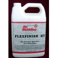 高光泽度地板防滑养护剂