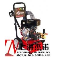 百力通-BPW2700高压清洗泵